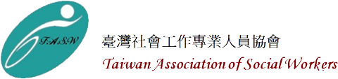 Taiwan Association of Social Workers